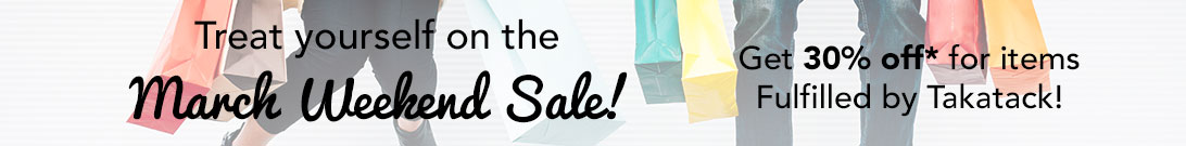 March Weekend Sale