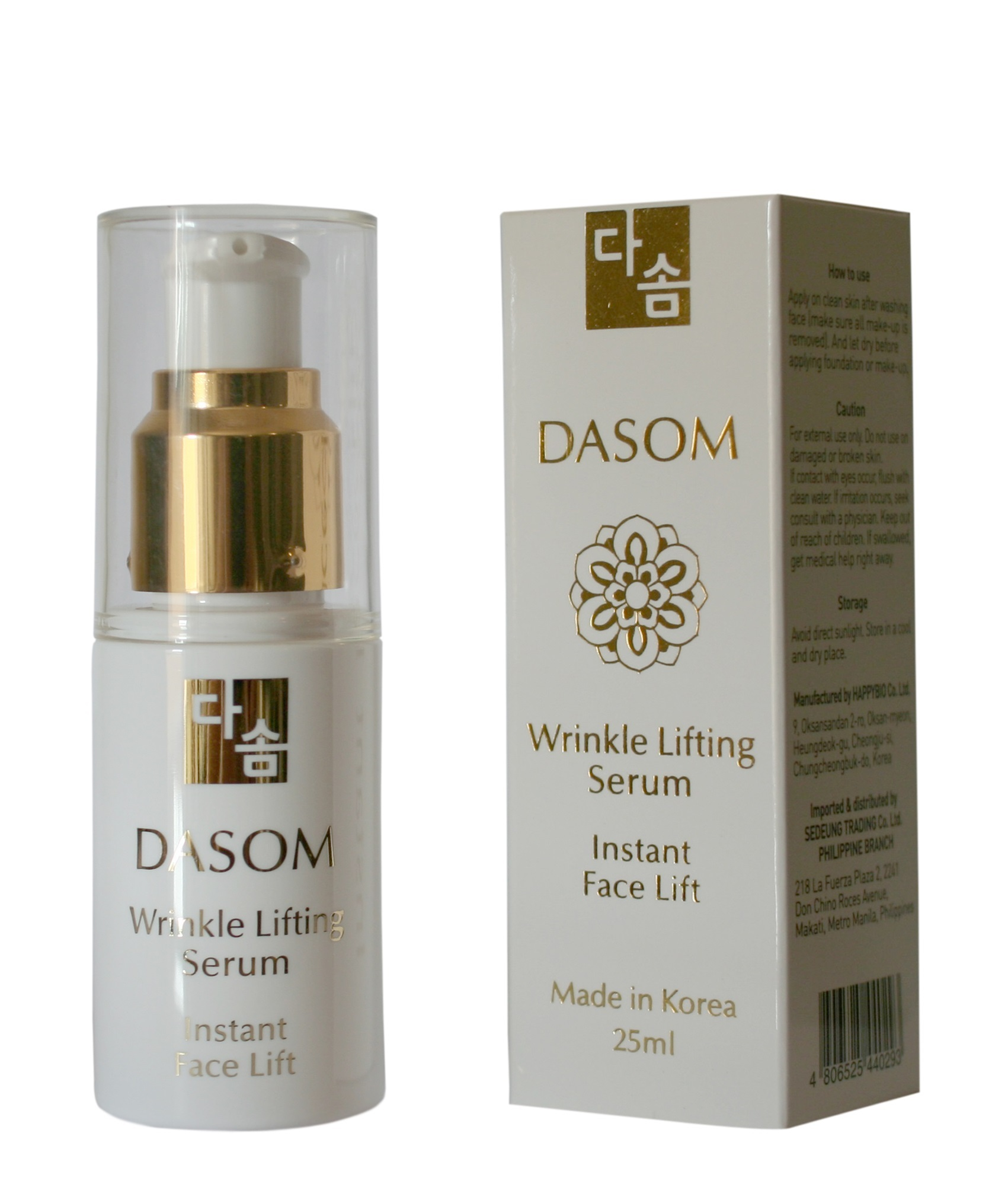 DASOM Wrinkle Lifting Serum
