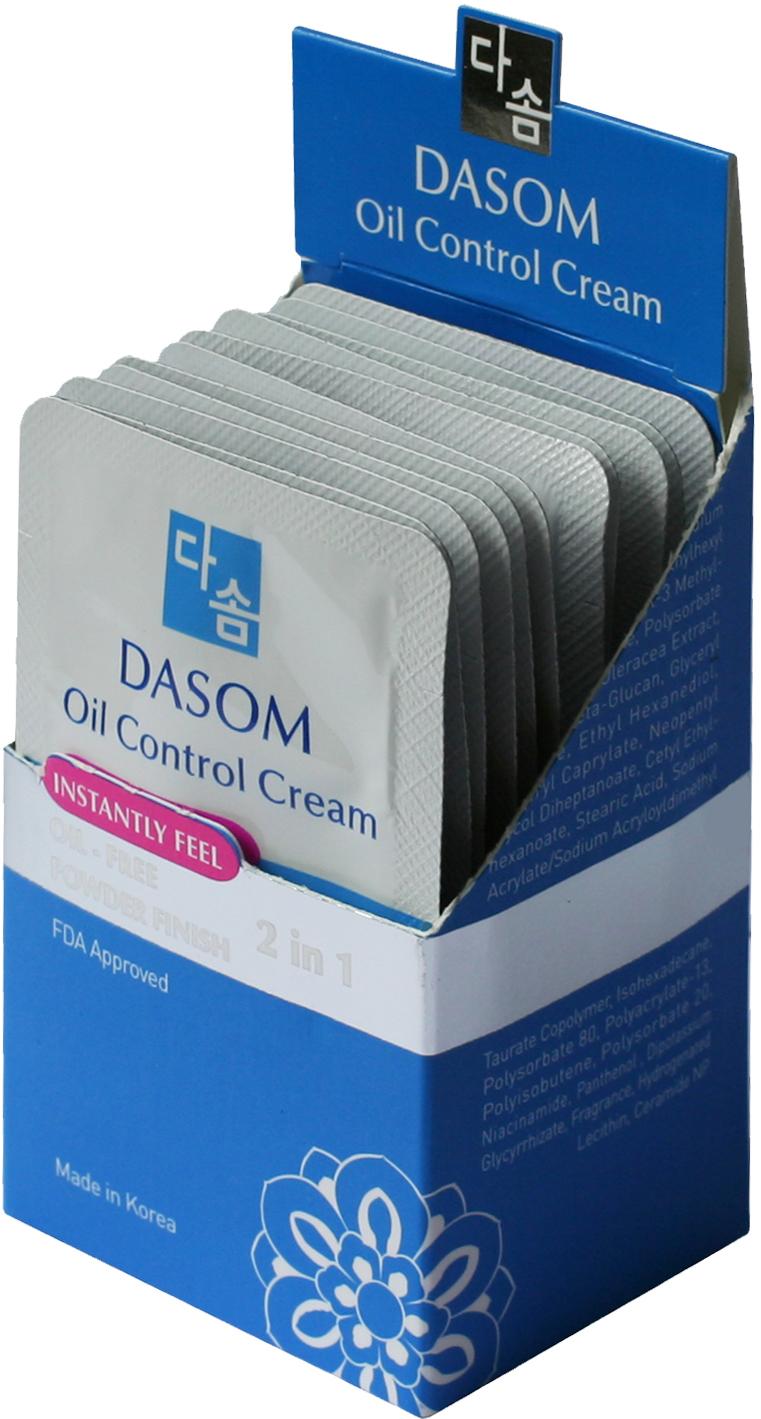 DASOM Oil Control Cream