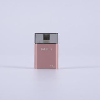 MILI iData Pro 32GB (Rose Gold)