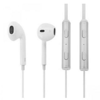 Bluetooth NFC Wireless Headphone - White