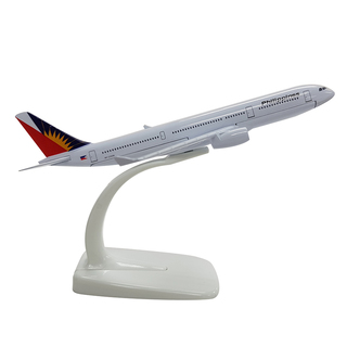 PAL Exclusives Die-Cast A330