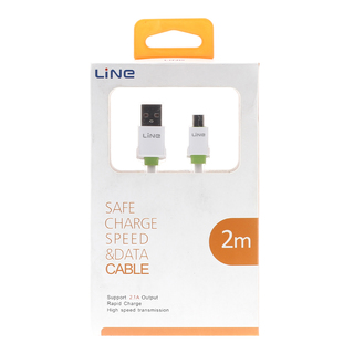 2 Meters Micro Charging and Data Cable - White-Green