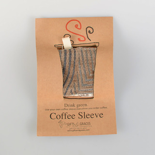 Recyclable Coffee Sleeve (stripes)