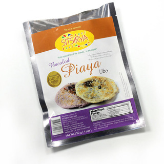 Sitsirya Bacolod Piaya Ube 4s / pack (4806526700167) - (In Packs of 2)