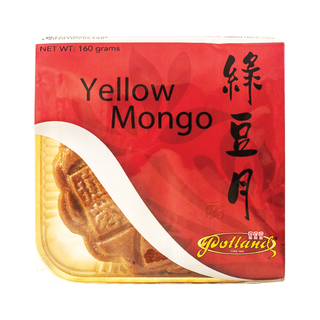 YELLOW MONGO MOONCAKE WITH 1 EGG