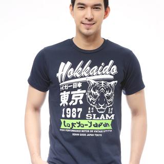 Slam Hokkaido Tiger T Shirt