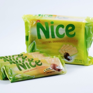 2 Bundles of Rich Garden Nice Butter Coconut Biscuits (NBC-10) 20 g x 10 packs