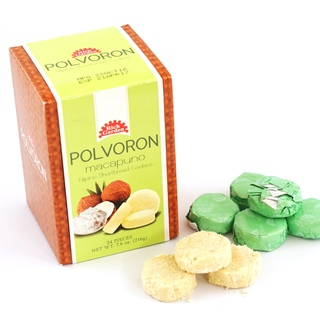 2 Bundles of Rich Garden Macapuno Polvoron (PC-24PCS-MACAPUNO)