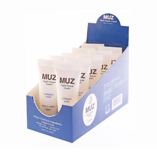 MUZ Night Repair  Cream 005-NC + Free DASOM Wrinkle Lifting Serum