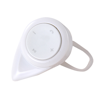 Mini Wireless Relaxed Safety Bluetooth Headset - White