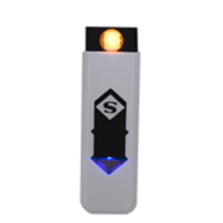 USB Electronic Rechargeable Battery Flameless Cigar Cigarette Lighter (White)