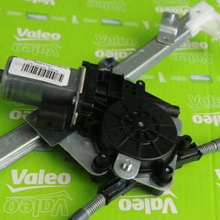 Valeo BMW Window Lifter (850043)