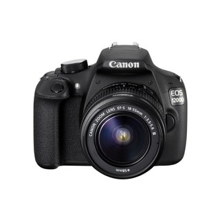 Canon EOS 1200D Kit (18-55mm III) BLACK