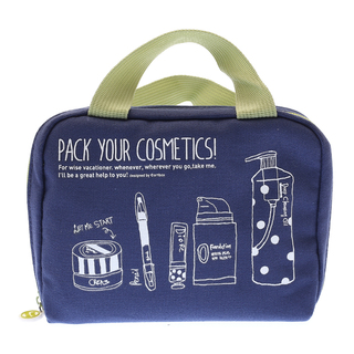 Artbox Pack Your Cosmetics Travel Bag (Navy - Lime)