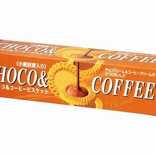 Bourbon Choco Coffee Cookies 103g - 4901360272969 (2374923)