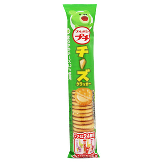 Bourbon Petit Cheese Crackers 45g - 4901360272716 (2519025)