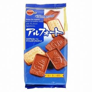 Bourbon Alfort Chocolate Cookies 104g - 4901360275410 (2519039)