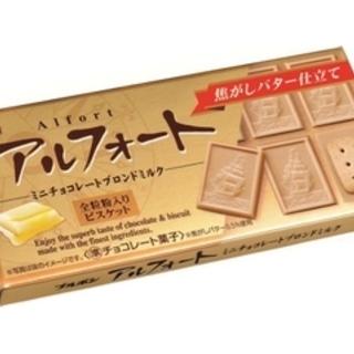 Bourbon Alfort Mini Chocolate Blond Milk 55g - 4901360317660 (2618172)