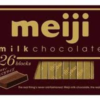 Meiji Milk Chocolate  120g - 4902777026107 (2577979)