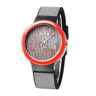 Newyork Army Numeric Stripes Silicon Watch