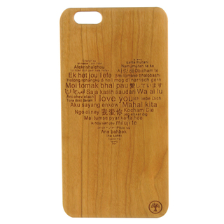 BAUM Wolf Case for iPhone 5/5S