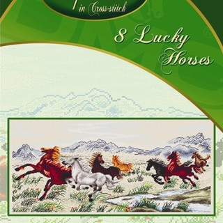DMC INSPIRATIONS CROSS-STITCH KIT: 8 LUCKY HORSES (ECK-001)