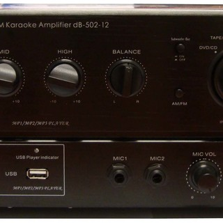 DB AUDIO DB-502-12 AM/FM (1000W...