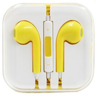 In-Ear Headphones for iPhone (Yellow)