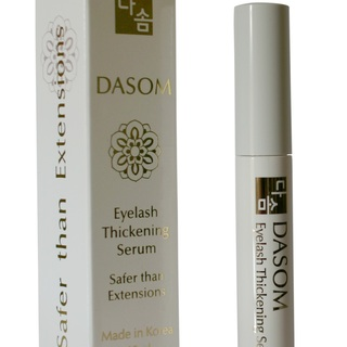 DASOM Eyelash Thickening Serum