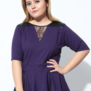 LACE INSET PEPLUM TOP (Purple)