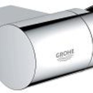Grohe 27055000 RSH Shower Holder (Chrome)