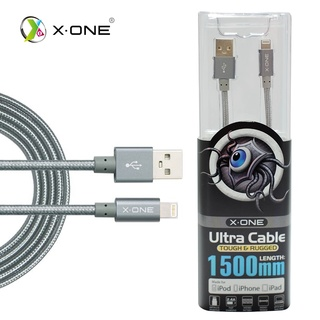 X-One 1.5 meters Ultra Tough & Rugged Lightning to USB Cable (Gray) -X1-15M-MFIGRAY