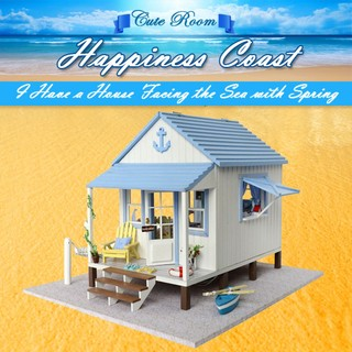 CUTE ROOM HAPPINESS COAST BEACH SIDE DOLLHOUSE 30*26*21.5 CM