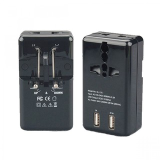 TRAVEL ADAPTOR WITH 2 USB PORT - BLACK