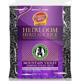 Heirloom Mountain Violet - 500g