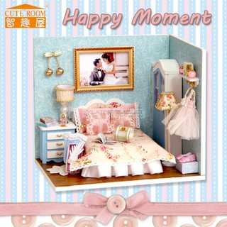 Cute Room Happy Moment Happiness Series Doll House 15.1*11.6*13.1CM