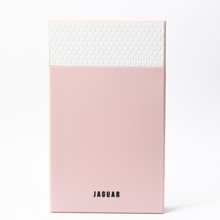 Jaguar Powerbank (20,000mAh)