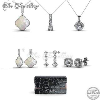 Enchanted Travel Set‏
