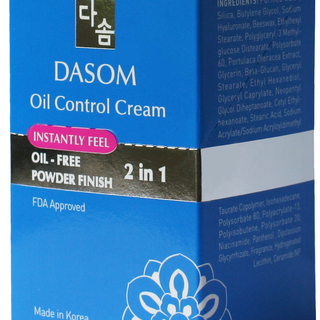 DASOM Oil Control Cream