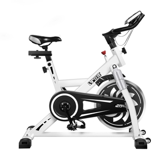 Spinning Ultra-Quiet Home Fitness Equipment Exercise Stationary Bike