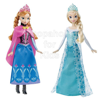 Frozen Elsa and Anna Classic Dolls Set (00814)