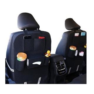 Kurin Car Back Seat Organizer (sold per piece)