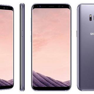 Samsung Galaxy S8 G950 (Orchid Grey)