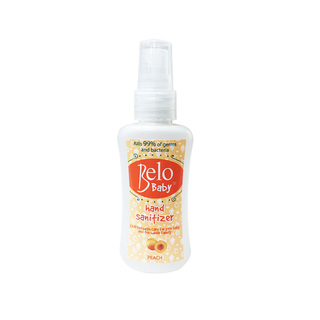 Belo Baby Hand Sanitizer - PEACH 50mL
