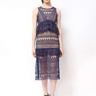 Host Dark Blue Lace Dress