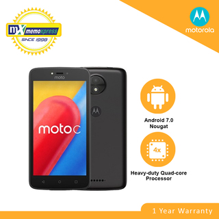 Motorola Moto C 8GB (Black)