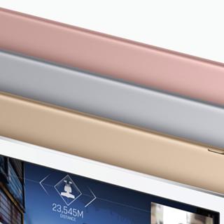 iPad Pro 10.5 WIFI (64GB)