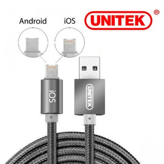 Unitek 2 in 1 Micro USB and Lightning Data Charging Cable - Gray
