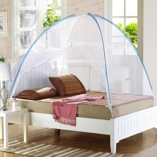 1.5m Foldable Mosquito Net